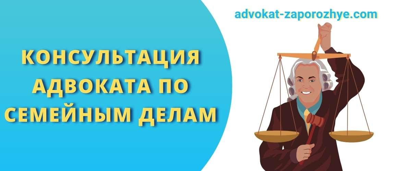Консультация адвоката для выезда детей за границу