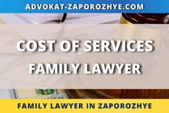 Cost of services family lawyer
